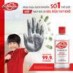 Ảnh của Gel rửa tay khô Lifebuoy Nắp 235ml