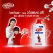 Picture of Sữa tắm Lifebuoy Bảo vệ vượt trội 10 1,1KG