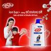 Ảnh của Sữa tắm Lifebuoy Chăm sóc da 1,1KG