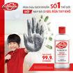 Ảnh của Gel Rửa tay khô Lifebuoy 50ml