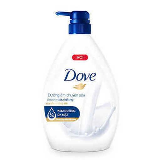 Ảnh của Hộp quà Sữa tắm Dove Dưỡng ẩm chuyên sâu 530g