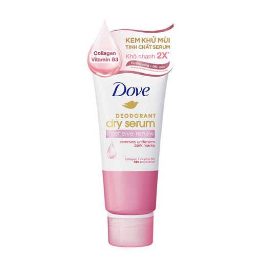 Picture of Kem Khử Mùi Dove Tinh Chất Serum Sáng Mịn Đều Màu với Collagen & Vitamin B3 50 ml
