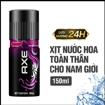 Picture of Xịt khử mùi toàn thân AXE Provoke 150ml