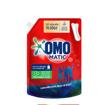 Ảnh của Nước giặt OMO Matic Cửa Trên Túi 3.1KG