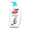 Ảnh của Sữa Tắm Lifebuoy Mát lạnh sảng khoái 850g